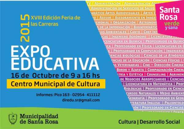 expo feria-de-las-carreras-2015-opt
